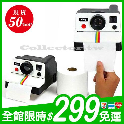 商品介紹 (Product introduction) 咔擦~一張完整的衛生廁紙,從這款復古的寶麗來相機衛生紙架傳出,哈哈哈哈!好有創意有沒有~衛浴間放上這一台相機造型捲紙器,超酷的! 款式 (Sty