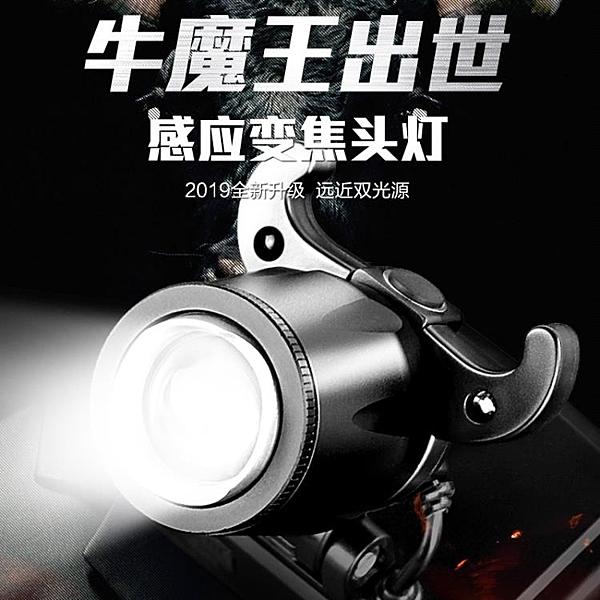 LED頭燈強光充電防水感應頭戴式手電筒超亮手電筒米疝氣礦燈