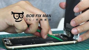 員林iPhone維修│員林手機螢幕維修推薦:BOBfixman手機維修
