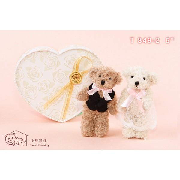 《甜蜜婚紗熊禮盒》情人熊 附愛心盒 婚禮裝飾 佈置 婚禮小物 ~*小熊家族*~泰迪熊專賣店~