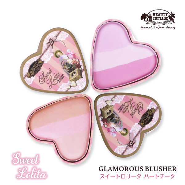 Beauty Cottage SWEET LOLITA GLAMOROUS BLUSHER