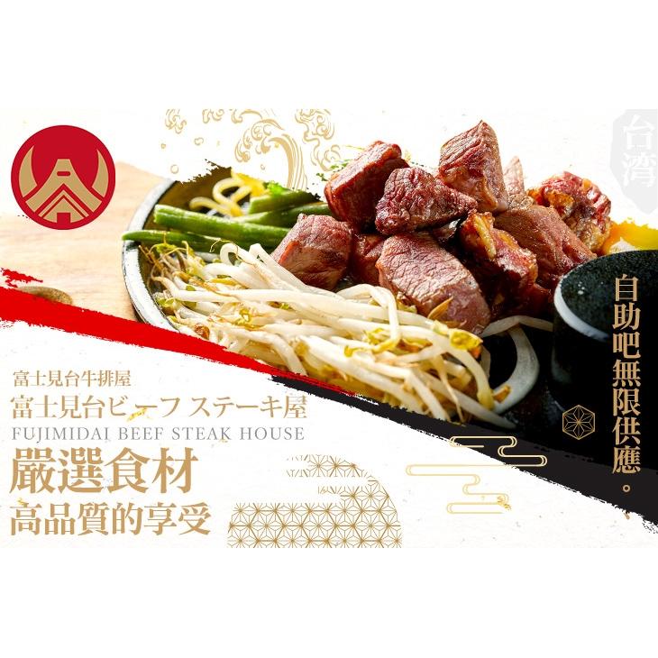 【富士見台牛排屋】經典豬排/雞排獨享餐 台北