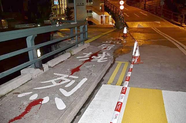 港大太古橋上的悼念六四標語遭淋紅油。(《學苑》fb)