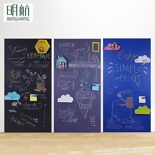 明航 彩色雙層磁性黑板牆貼北歐家用教學兒童灰色白板牆貼寫字板無塵綠板貼