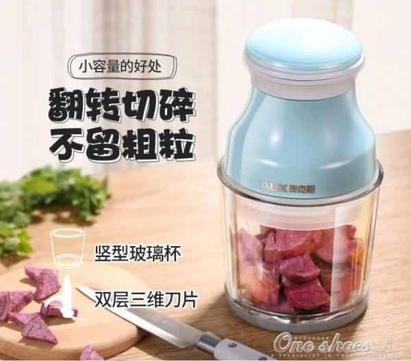 輔食機 料理機多功能220 V電壓使用家用攪拌小型迷你寶寶嬰兒輔食絞肉榨汁研磨器 阿宅便利店