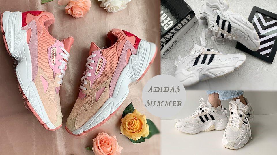 Adidas Originals「復古玫瑰粉、全白Magmur老爹鞋」今夏必收!夏日繽紛新色讓你穿著走!