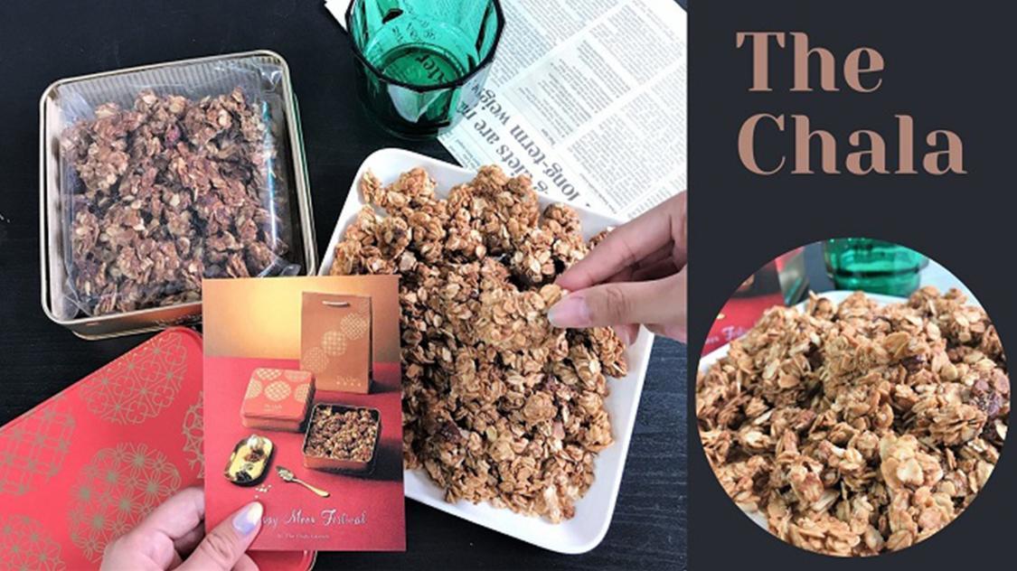 中秋禮盒就送這個→大人最愛的健康餅乾禮盒