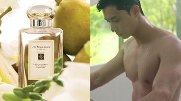 流汗都是 JO MALONE 的味道!這 4 款「大牌香水沐浴乳」價格竟然不到香水的一半!?