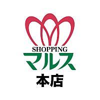 ショッピングマルス 本店