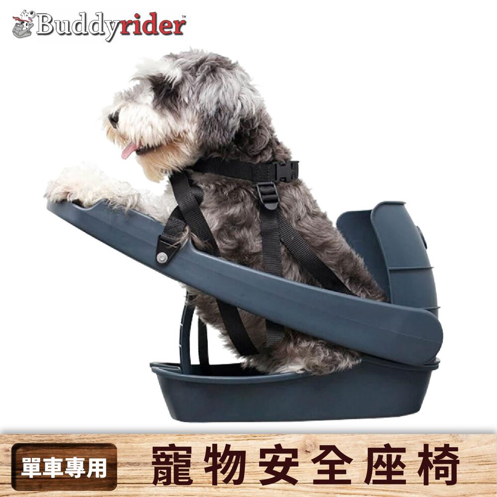 寵物安全座椅 單車專用 BuddyRider 加拿大品牌設計 最高可支撐11.5kg 重量 3.1kg 尺寸 53x25x18公分 內含 專用插銷、金屬桿、座椅、四點式安全帶 產地 中國