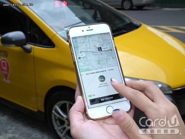 國內刷信用卡付款,也可能被扣1.5%海外手續費,像是手機購買APP軟體、搭乘Uber等(圖/卡優新聞網)