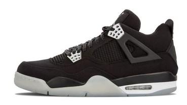 史上最強聯名鞋款 The Eminem x Carhartt x Air Jordan 4! 最後成交價讓你傻眼...