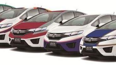 JR東日本慶祝活動,出租「新幹線」汽車