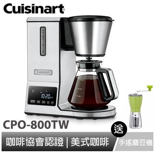 Cuisinart 完美萃取自動手沖咖啡機 CPO-800TW