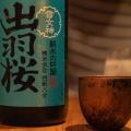 実際訪問したユーザーが直接撮影して投稿した新宿焼鳥鳥焼 晴京の写真