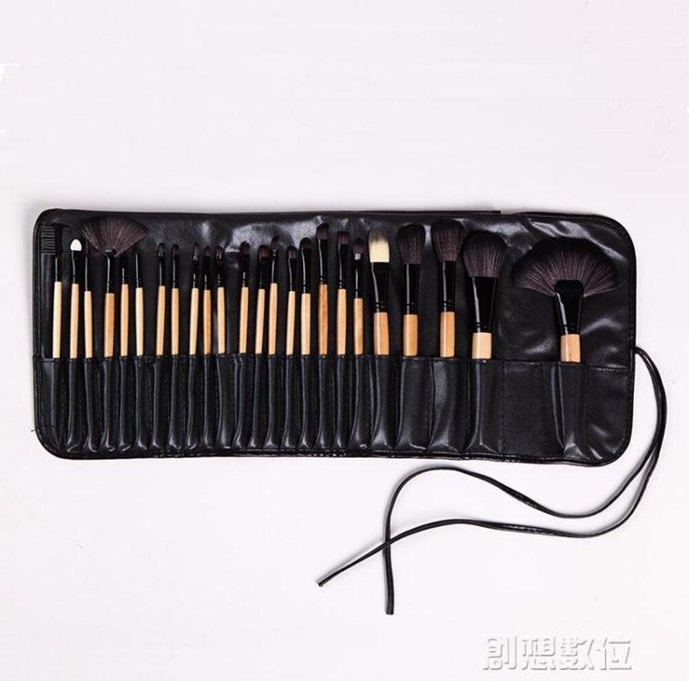 化妝筆全套彩妝工具組合初學者眼影刷子黑粉色 創想數位