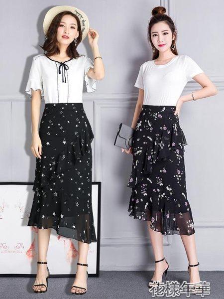 雪紡碎花裙子不規則半身裙夏女新款波點魚尾裙中長款包臀長裙 花樣年華