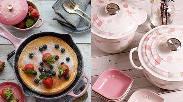 粉紅當道!《Le Creuset》16款粉嫩系琺瑯廚具推薦~首推必收藏限定款新品「櫻之雪鑄鐵鍋」!