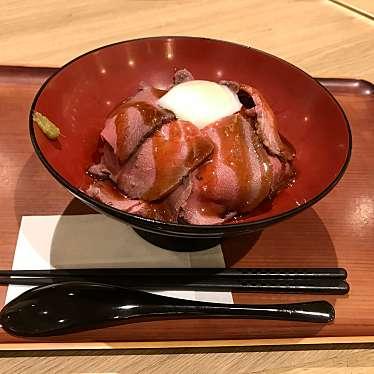 柿安 Meat Express テラスモール松戸店のundefinedに実際訪問訪問したユーザーunknownさんが新しく投稿した新着口コミの写真