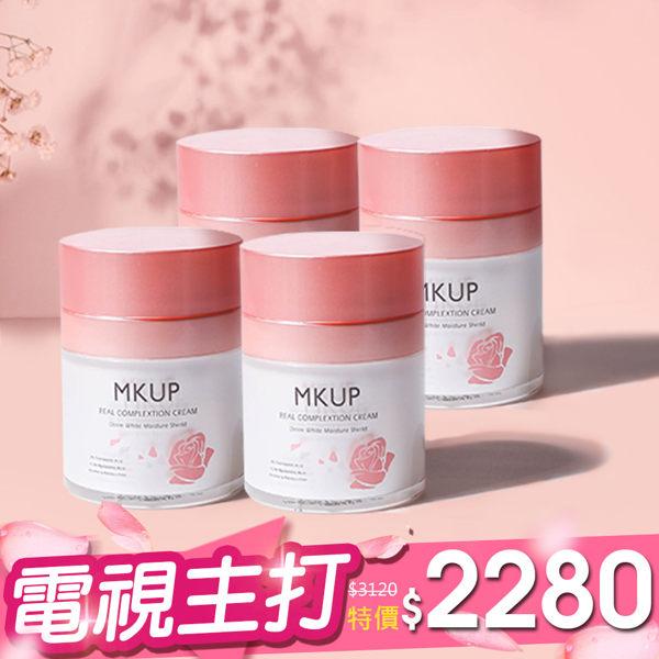 保養品等級的彩妝品n2%傳明酸+七合一美白萃取液n改善膚色,雪白粉嫩,懶得漂亮