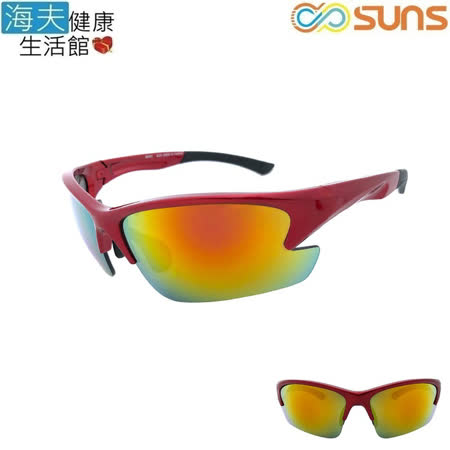 【海夫健康生活館】向日葵眼鏡 太陽眼鏡 戶外運動/偏光/UV400/MIT(822224)