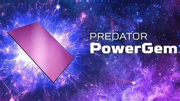 Predator PowerGem 比液態金屬更強!?Acer 下世代筆電將採此散熱膏/熱介面材料