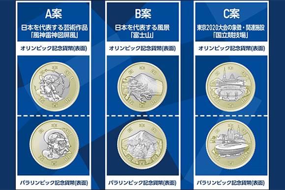 เผยแล้วเหรียญที่ระลึกโตเกียวโอลิมปิก ภาพวายุเทพฟูจินกันอสุนีบาตเทพไรจิน
