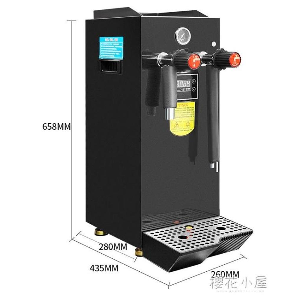 蒸汽開水機商用奶茶店設備全自動咖啡萃茶多功能打奶泡機開水器QM林之舍家居