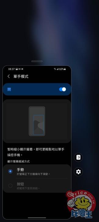 Screenshot_20210121-083702_Settings.jpg