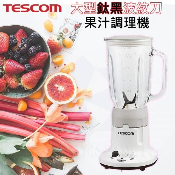果汁機,冰沙,果汁杯,調理機,電動榨汁機,豆漿機,蔬果汁,副食品