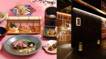 「樂軒和牛割烹」推出櫻花季限定菜單!日本A5和牛、北海道海膽、日本櫻鱒一次品嘗