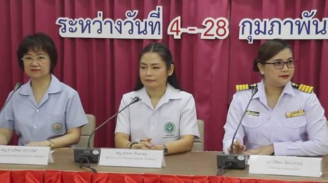 เตรียม 'ปิด' ศูนย์บัญชาการเหตุการณ์ นำคนไทยกลับบ้าน กรณีไวรัสโคโรนาสายพันธุ์ใหม่ 2019 'โควิด-19'  ฐานทัพเรือสัตหีบ วันนี้
