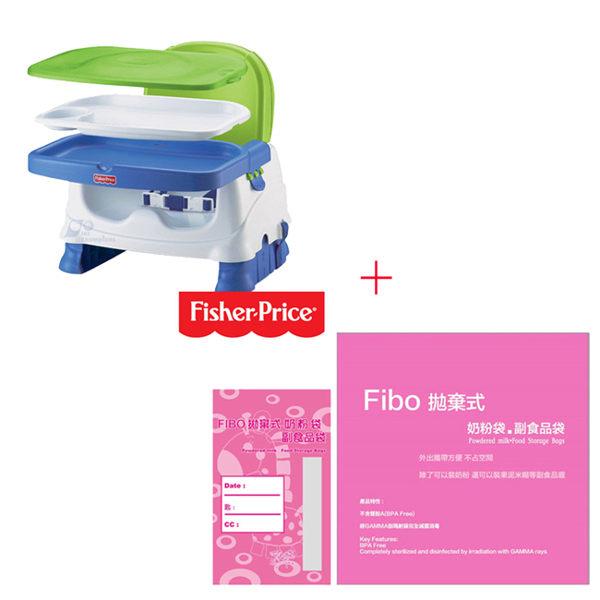 【奇買親子購物網】費雪牌 Fisher-Price寶寶小餐椅+Fibo拋棄式奶粉袋/副食品袋(10入/包)
