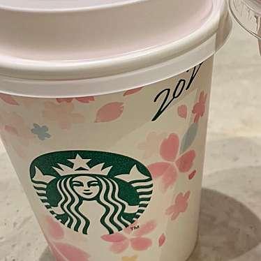 スターバックスコーヒー 王子駅前店のundefinedに実際訪問訪問したユーザーunknownさんが新しく投稿した新着口コミの写真