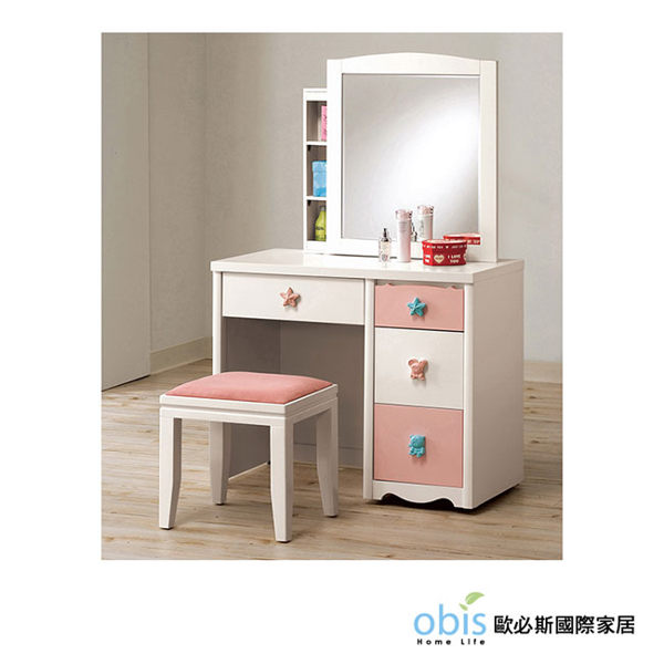 OB003-貝妮斯3尺化妝台-粉(含椅)(19CM/629-2)【DD House】