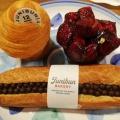 ショコラフランス - 実際訪問したユーザーが直接撮影して投稿した西新宿ベーカリージュウニブンベーカリー 新宿店の写真のメニュー情報