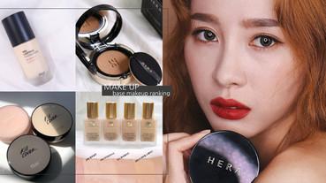2019韓國美妝網站「底妝排行」!韓妞最愛粉底氣墊是這款,遮瑕持妝、出油是絕美奶油肌