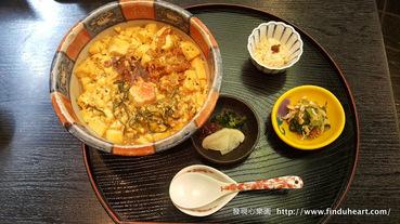 只賣到中午超過120年歷史的人氣豆腐料理とようけ茶屋