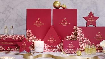 溫馨聖誕節即將來臨,想好要送什麼禮了嗎?