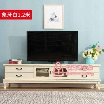 歐式實木電視櫃現代簡約小戶型迷你美式客廳臥室電視機櫃茶幾組合