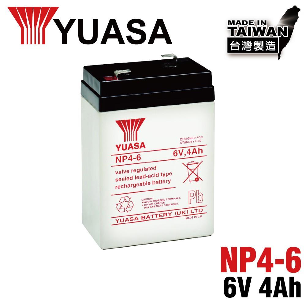●超商最多一次寄6顆。6V4Ah小型設備用電精密儀器不漏液、免加電解液、免維護、不需定期均充UPS緊急備用電源設備-------------------------------------------