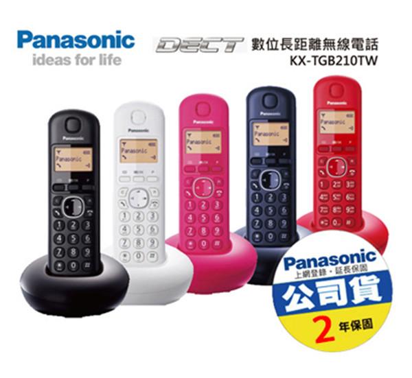 【商品特色】 • DECT 1.8GHz超高頻 • 1.4吋顯示幕 • 50組英文姓名電話簿 • 鬧鐘功能 • 螢幕橘色背光 • 時間與日期顯示 • 可擴充至6支子機 • 50組來電號碼顯示記憶 •