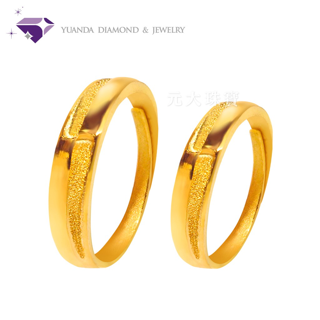 產品品牌:YUANDA元大珠寶嚴選店設計款『理想情人』黃金對戒-小款 金重:0.57±0.05錢 編號:2-037『理想情人』黃金對戒-大款 金重:0.80±0.05錢 編號:2-038材質:純金99