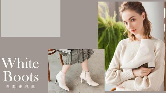White Boots.白靴正時髦 本季必GET!