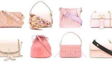 少女心跟著櫻花齊盛開!盤點12顆絕美「櫻花粉嫩色包款」趁著5折價入手 連假就背出遊賞櫻