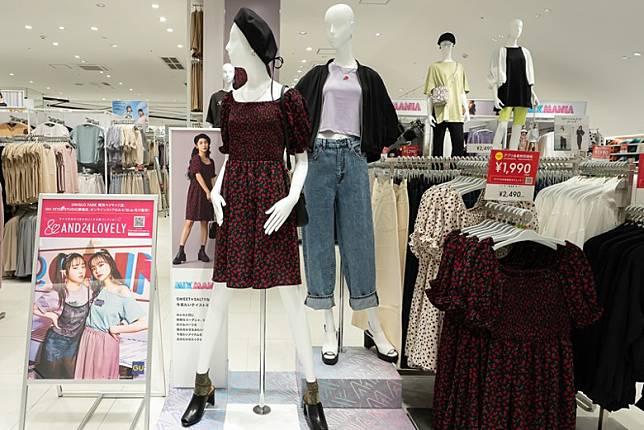 GU橫濱Bayside店係第2間有得賣AND24LOVELY系列嘅店舖。(互聯網)