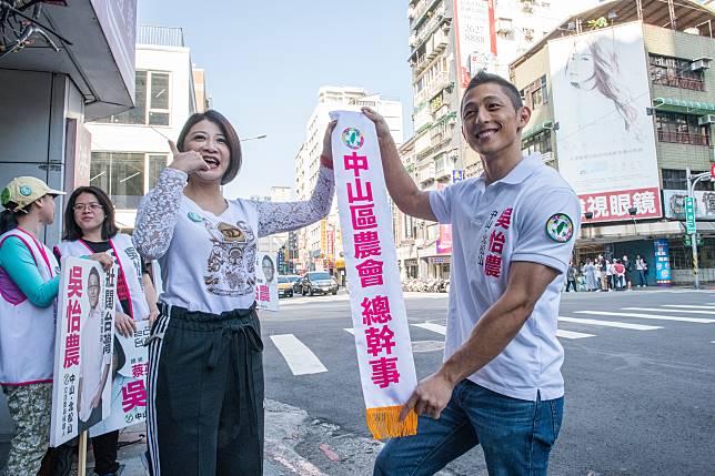 民進黨不分區立委提名人林楚茵與北松山中山區立委參選人吳怡農。