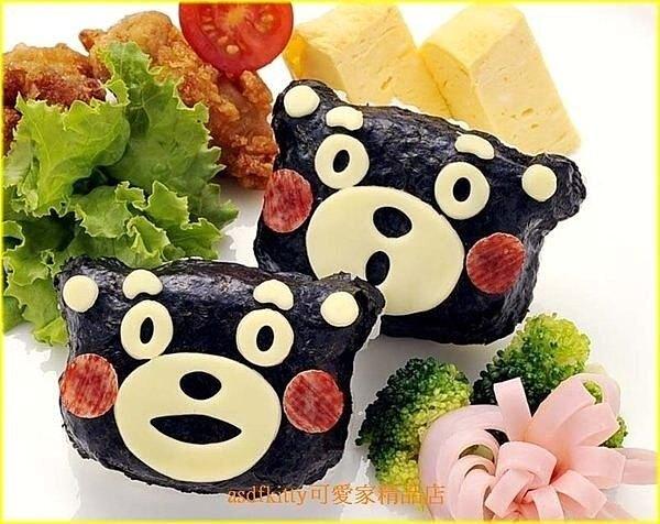 asdfkitty可愛家☆日本Arnest 熊本熊 飯糰模型含海苔切模起司壓模-保證日本正版商品。居家,家具與寢飾人氣店家asdfkitty可愛家精品店的廚房用品有最棒的商品。快到日本NO.1的Rak