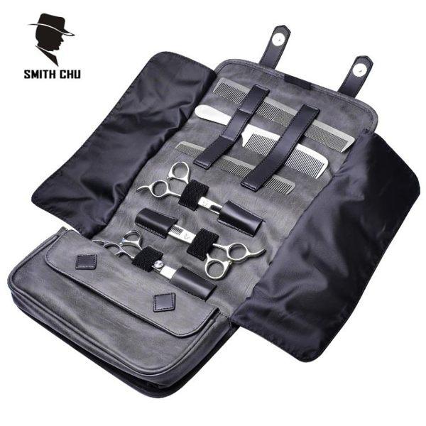 美髮工具 美髮剪刀包髮型師專用多功能工具包手提工具箱電推剪收納包手捲包 星河光年