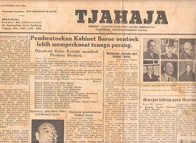 Pada gambar diatas tampak bahwa surat kabar tersebut bertuliskan tanggal 24 Shichigatsu 2604, yang berarti tanggal 24 Juli 1944 pada penanggalan Masehi.